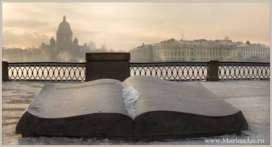 Winter landscape with a cathedral, a monument and a book of poems | river, monument, cathedral, winter, St. Petersburg, wharf