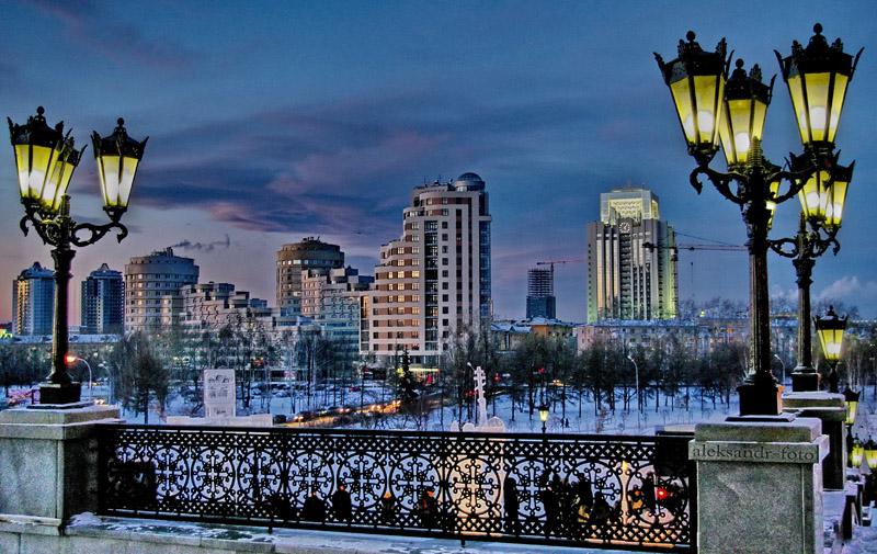 Evening Ekaterinburg
