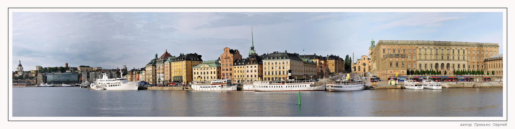 Stockholm, panorama