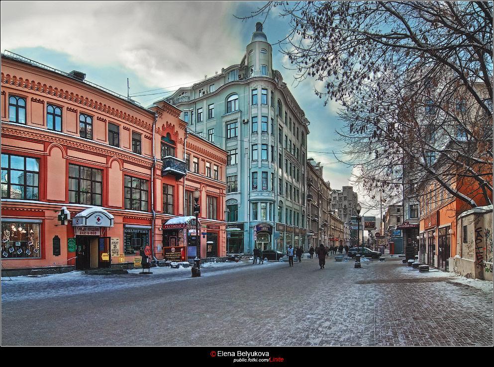 Stone-block street