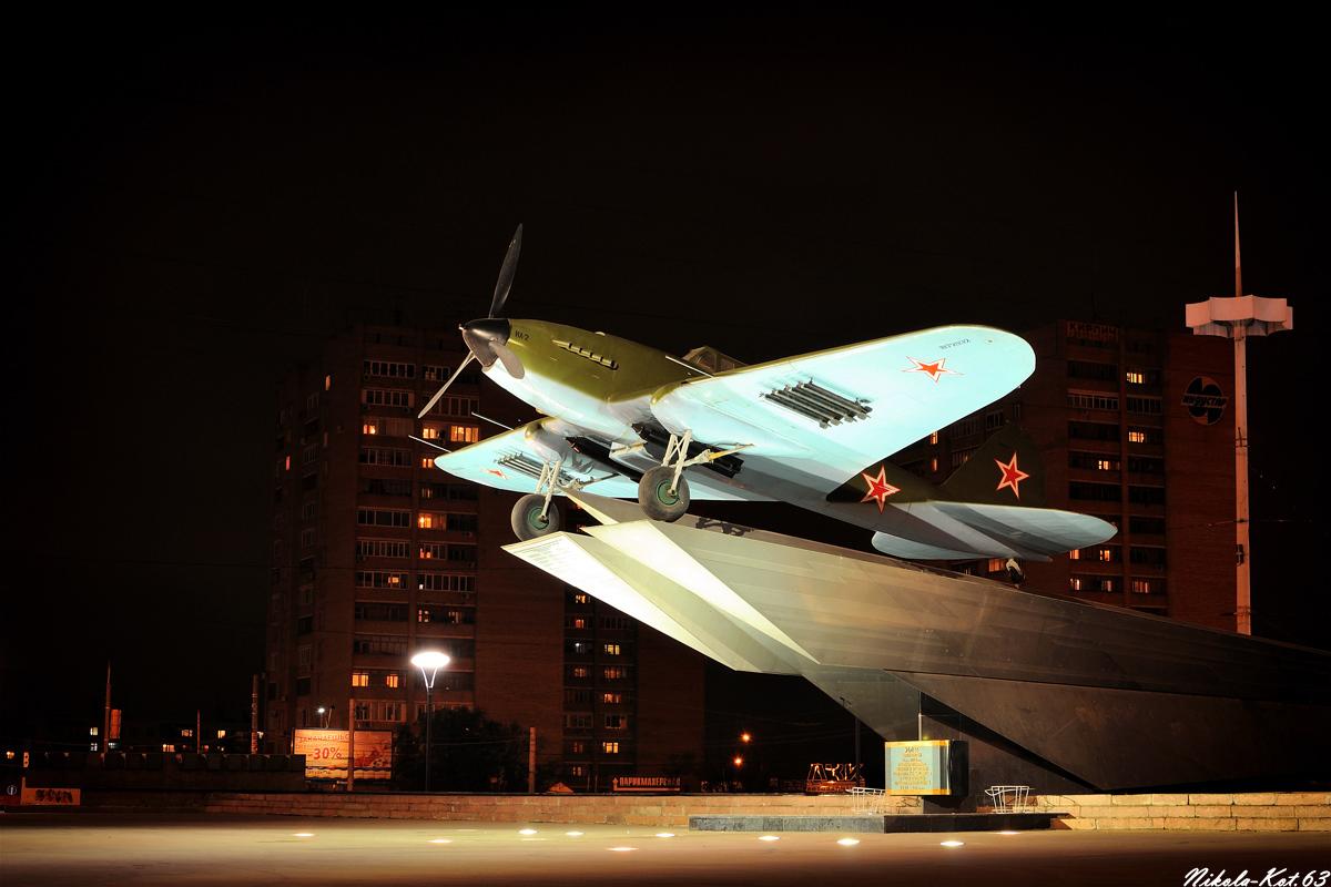 Night. Airplane.