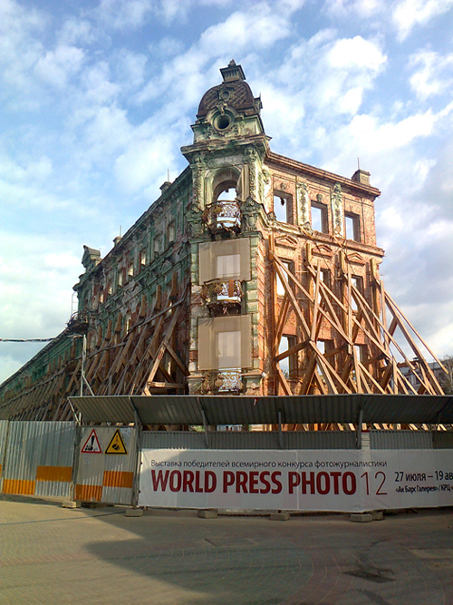 Reconstruction of a hotel, Kazan
