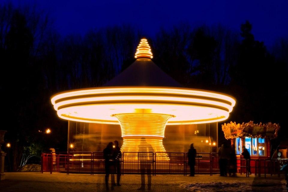 Roundabout, Gorky Park, Kharkov